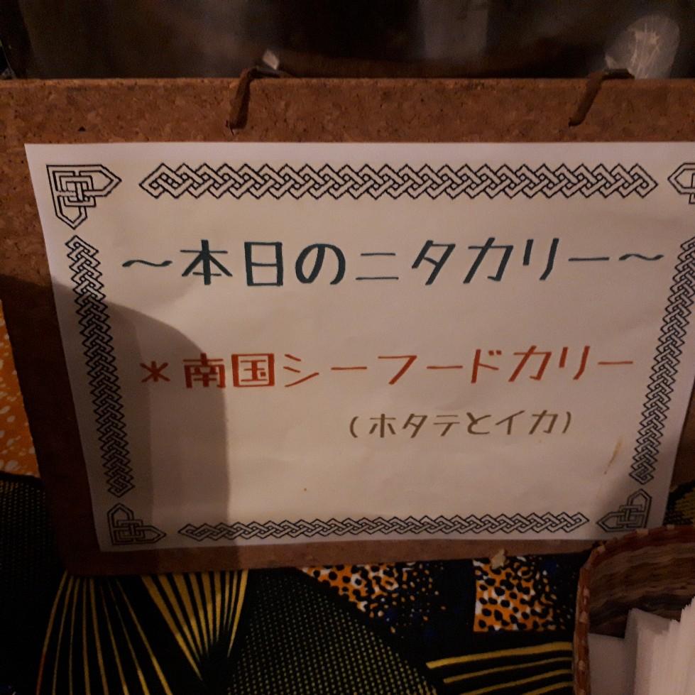 f:id:mizuhosakura555:20180713233945j:plain