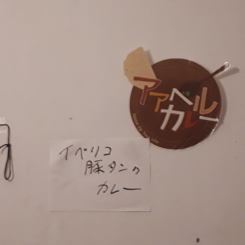 f:id:mizuhosakura555:20180714213054j:plain