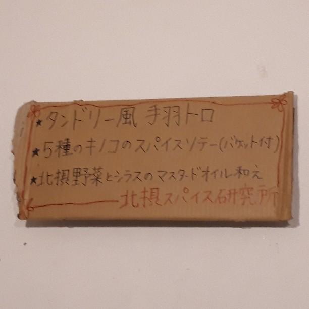f:id:mizuhosakura555:20181014090116j:plain