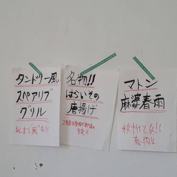 f:id:mizuhosakura555:20181014173544j:plain