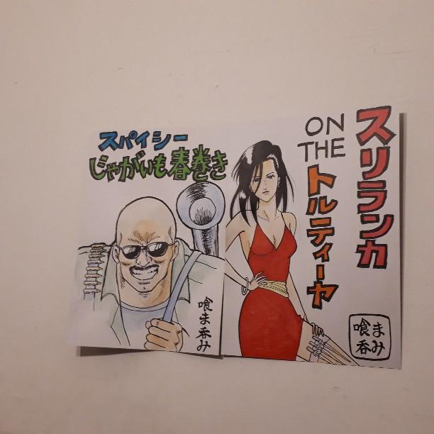 f:id:mizuhosakura555:20181015001135j:plain
