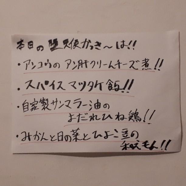 f:id:mizuhosakura555:20181015001337j:plain