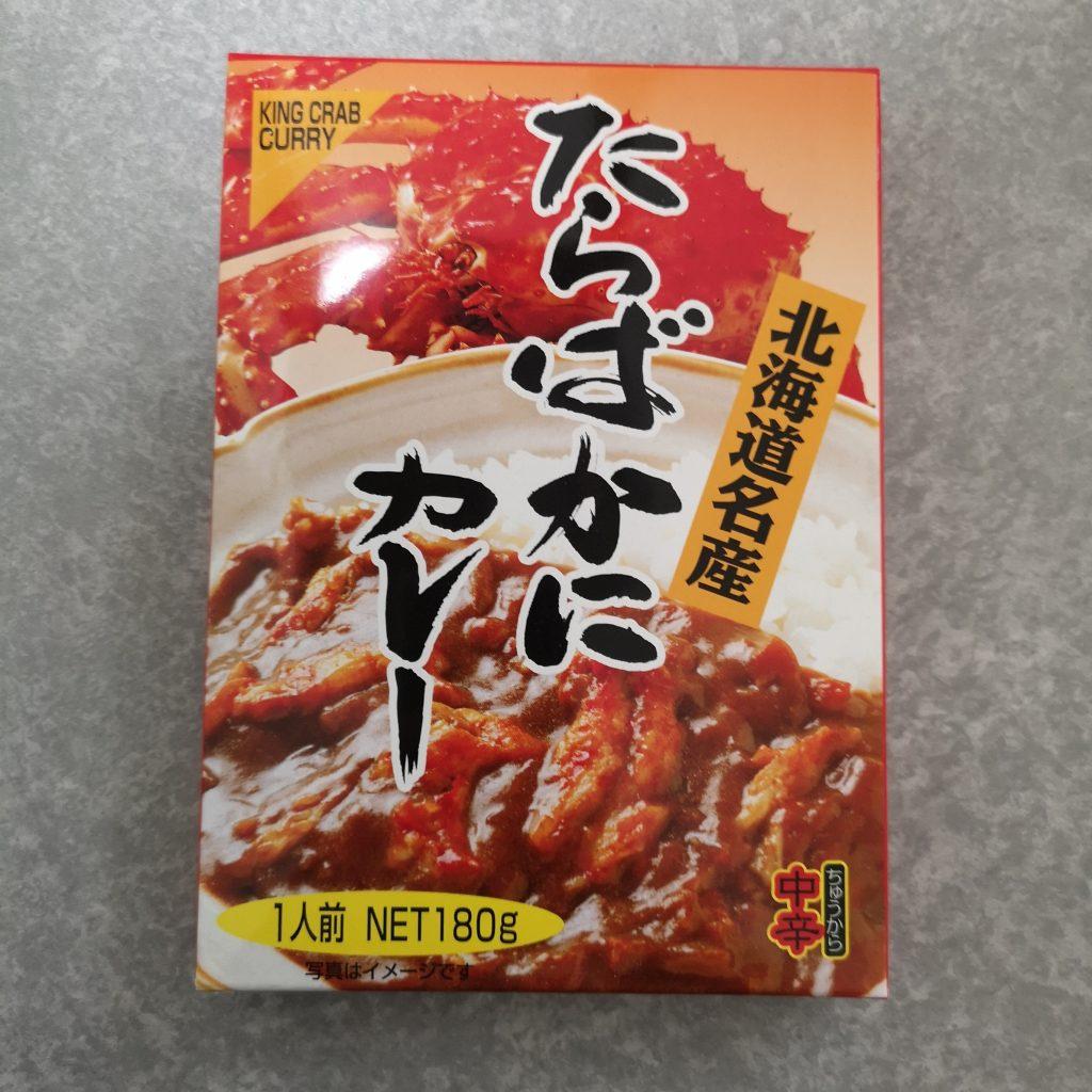 2020年3月20日 髙島食品 たらばかにカレー