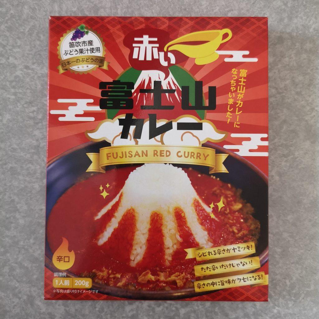2020年3月29日 株式会社フォネット 赤い富士山カレー