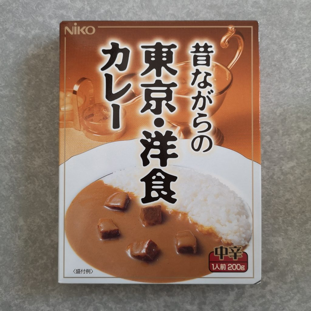 2020年7月13日 エムアイフードスタイル 昔ながらの東京・洋食カレー
