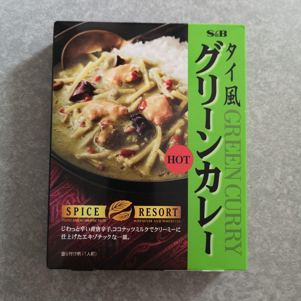 2020年9月1日 エスビー食品 タイ風グリーンカレー