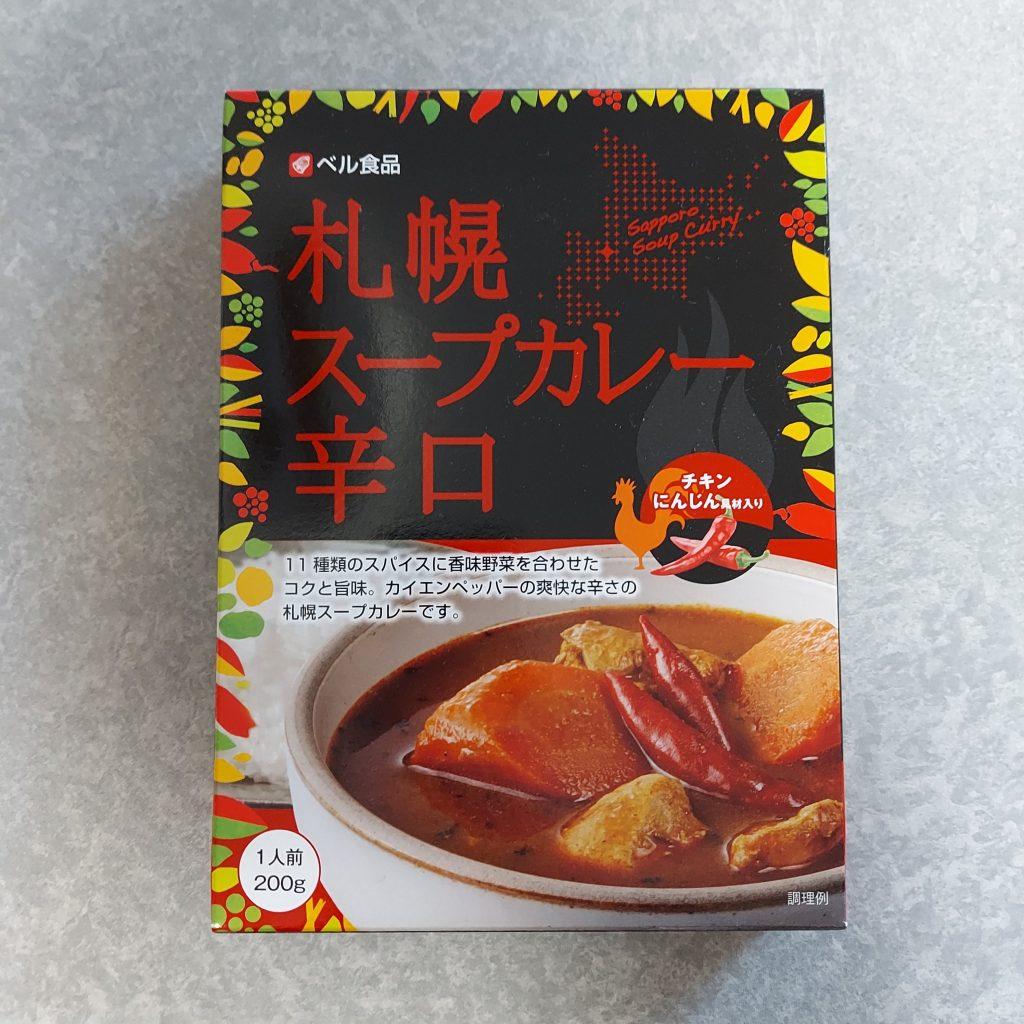 2021年2月10日 ベル食品 札幌スープカレー 辛口